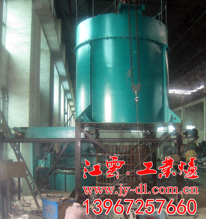 Aluminum alloy vertical quenching furnace