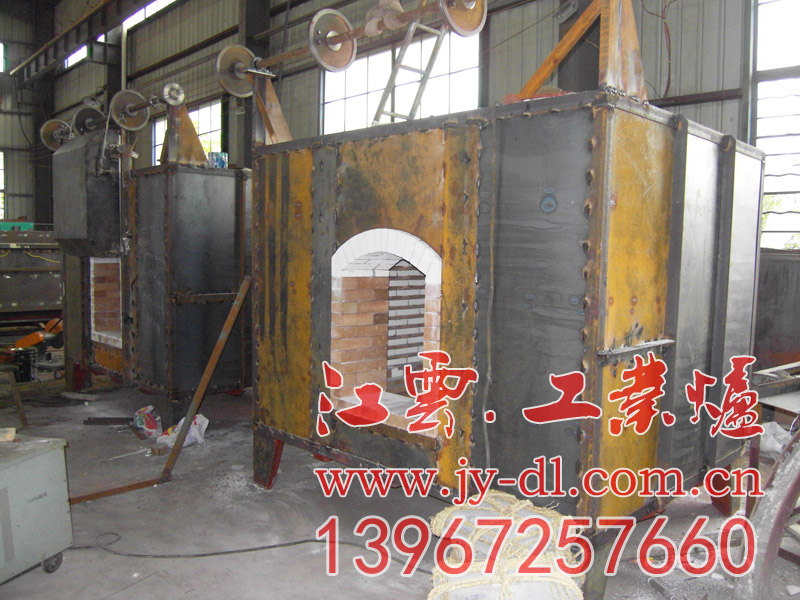Baking furnace construction area
